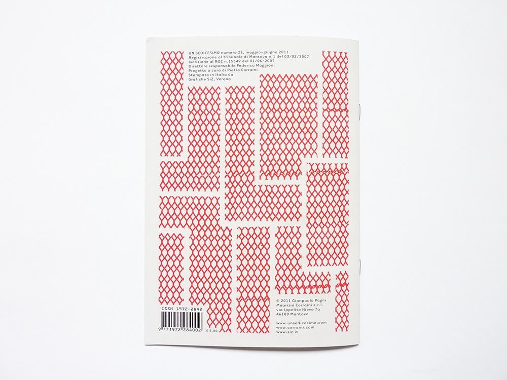 ©Gianpaolo Pagni, Senza Nuvole, Edizioni Corraini , Arte Contemporanea e Edizioni, 2011/Collana Un sedicesimo n°22
